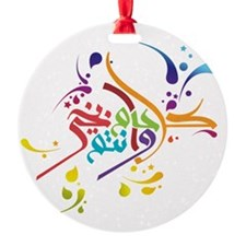 Eid T-shirts and gifts Ornament