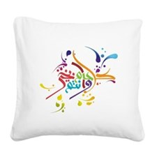 Eid T-shirts and gifts Square Canvas Pillow