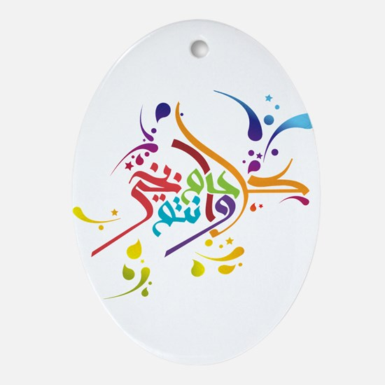 Eid T-shirts and gifts Ornament (Oval)