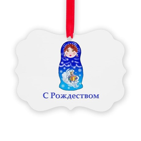Russian Nesting Doll Picture Ornament