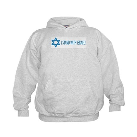 I Stand with Israel Kids Hoodie
