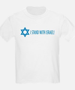 I Stand with Israel Kids T-Shirt