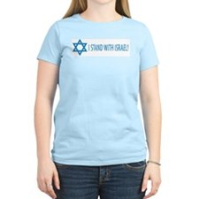 I Stand with Israel Women's Pink T-Shirt