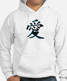 Chinese Love Jumper Hoody
