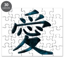 Chinese Love Puzzle