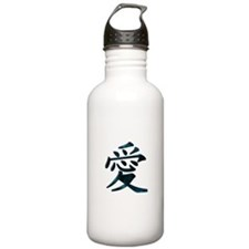 Chinese Love Water Bottle