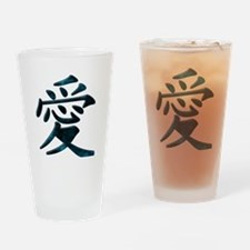 Chinese Love Drinking Glass