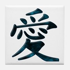 Chinese Love Tile Coaster