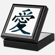 Chinese Love Keepsake Box