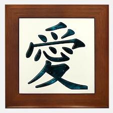 Chinese Love Framed Tile
