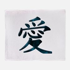 Chinese Love Throw Blanket