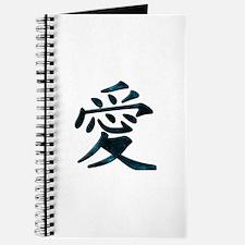 Chinese Love Journal
