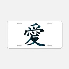 Chinese Love Aluminum License Plate