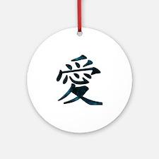 Chinese Love Ornament (Round)