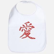 Chinese Love Bib