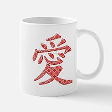 Chinese Love Mug