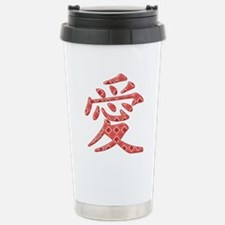 Chinese Love Travel Mug