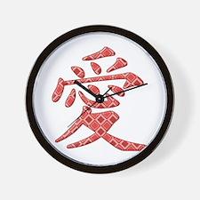 Chinese Love Wall Clock