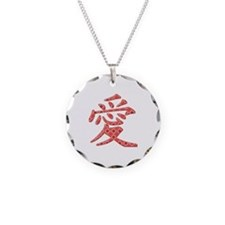 Chinese Love Necklace