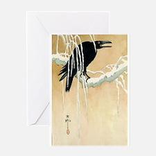 Blackbird In Snow - Koson Ikeda - 1867 - woodcut G