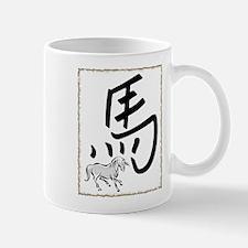 Chinese Horse Sign Mug