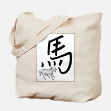 Chinese Horse Sign Tote Bag