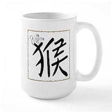 Chinese Zodiac Coffee Mug / Cup 15oz