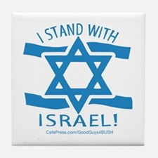 Stand with Israel Pocket Tile Coaster
