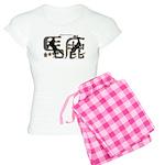 Magnificently Baka Women's Light Pajamas