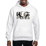 Magnificently Baka Hooded Sweatshirt