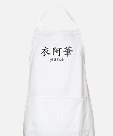 Iowa in Chinese BBQ Apron