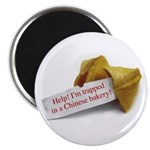 Chinese Bakery - Magnet (10 pack)