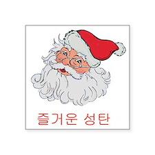 "Korean Santa Claus Square Sticker 3"" x 3"""