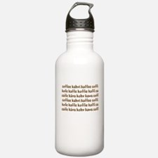 coffee in different languages Water Bottle
