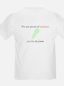 Vitory of Lebanon Kids T-Shirt