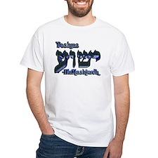 Yeshua (Hebrew) Shirt