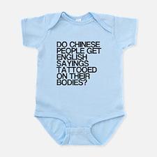 Chinese Saying, Funny, Infant Bodysuit