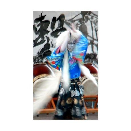 White Tiger Animal Print iPhone 5 Case