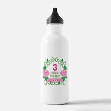 BCA 3 Year Survivor Water Bottle