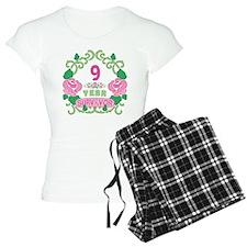 BCA 9 Year Survivor Pajamas
