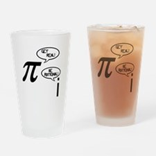 Get Real Drinking Glass