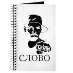 Gangster Lenin Journal
