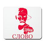 Gangster Lenin Mousepad