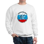 Russian Music on the Net (Rus Sweatshirt