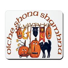 Symbols of Halloween (Gaelic) Mousepad