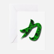 Strength in Pure Kanji Greeting Cards (Package of