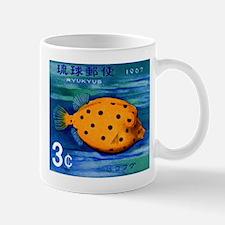 1967 Ryukyu Islands Boxfish Postage Stamp Mug