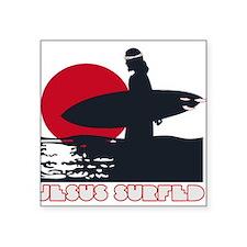 "Jesus at Sunset Square Sticker 3"" x 3"""