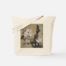 Chen HongShou Leaf Album Painting Tote Bag