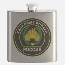 Russian Armor Forces Badge Flask